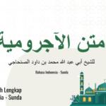 Penjelasan Terjemah Matan Jurumiah Lengkap Lengkap File PDF Terjemah Bahasa Indonesia Sunda
